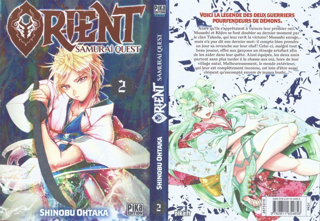 Les Trésors du Nain Orient Samurai Quest Shinobu Ohtaka Pika Édition Tome 2