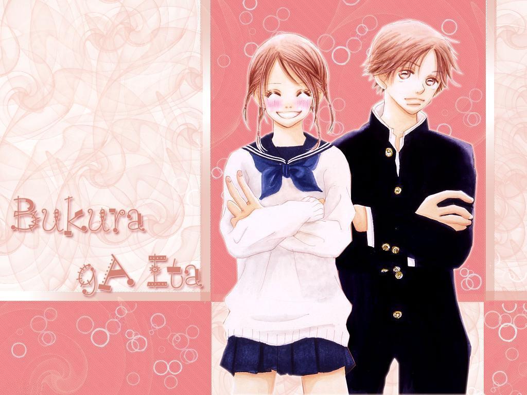 Bokura ga Ita C'était nous Manga Shojo