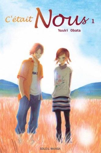 Couverture du tome 1 C'était Nous Soleil Manga