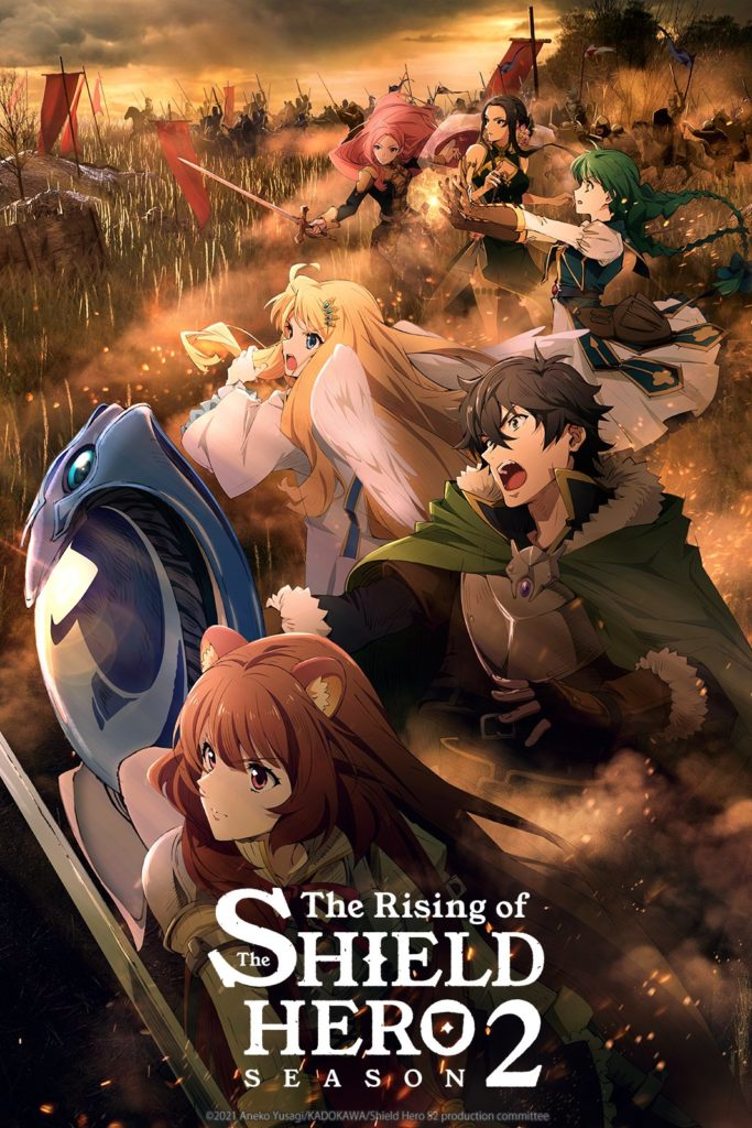 Affiche promotionnelle The Rising of The Shield Hero Saison 2 Crunchyroll Janvier 2021