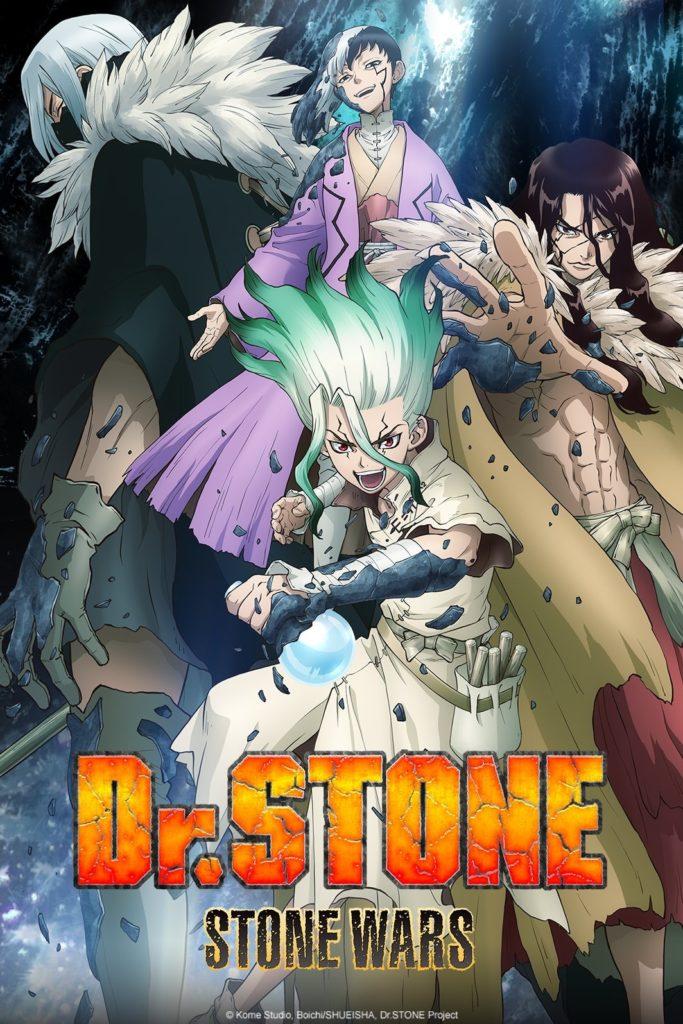 Dr Stone Stone Wars Affiche Promotionnelle Crunchyroll Janvier 2021