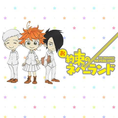 The Promised Neverland Gag Manga