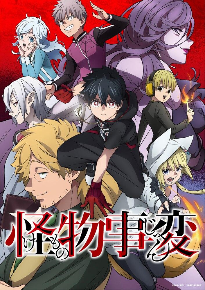 Anime Affiche promotionnelle Kmono Jihen Kemono Incidents Ajiado Studio
