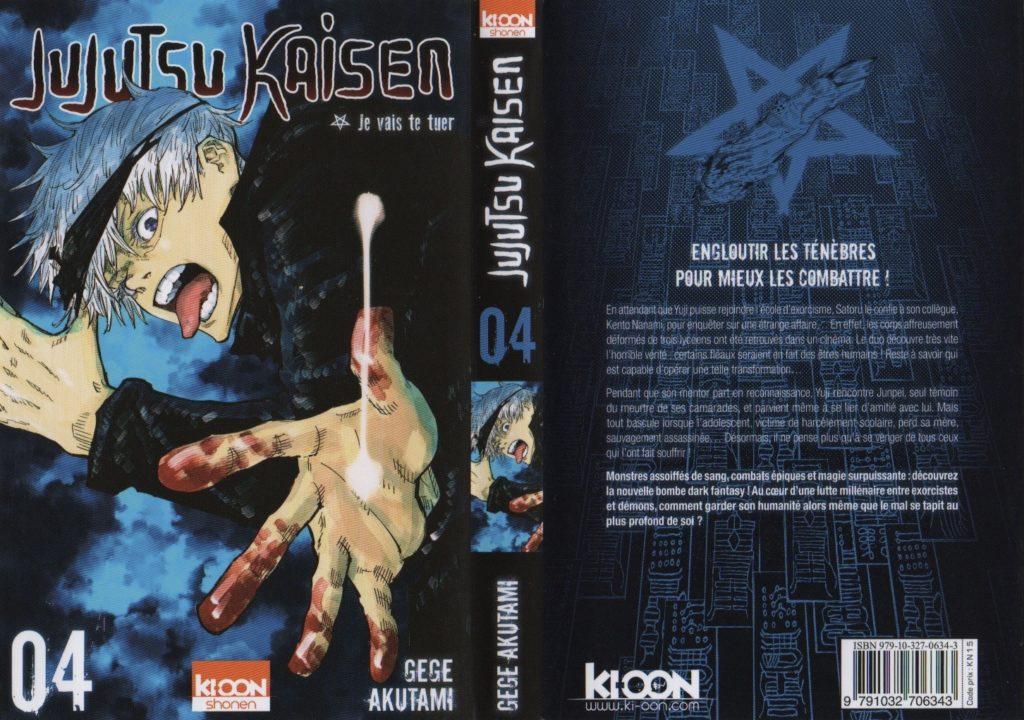 Les Trésors du Nain Jujutsu Kaisen Tome 4 Ki-oon Edition Gege Akutami Jaquette