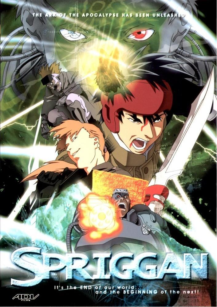 Spriggan film 1998