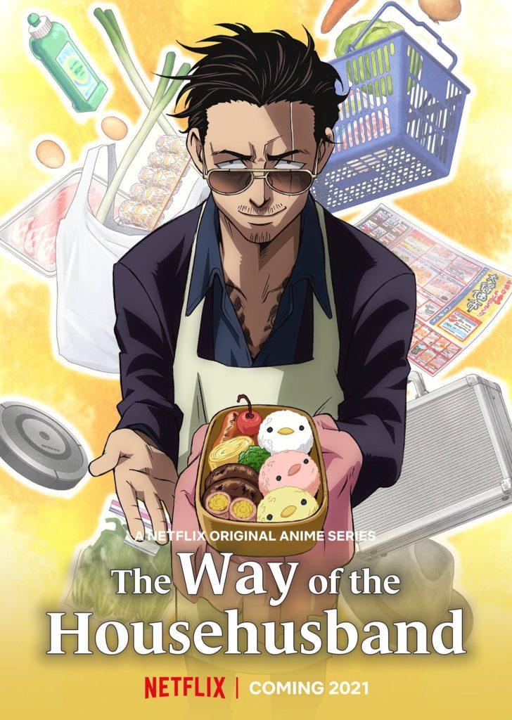 The Way of the Househusband La voie du tablier Gokushufudo anime netflix 2021
