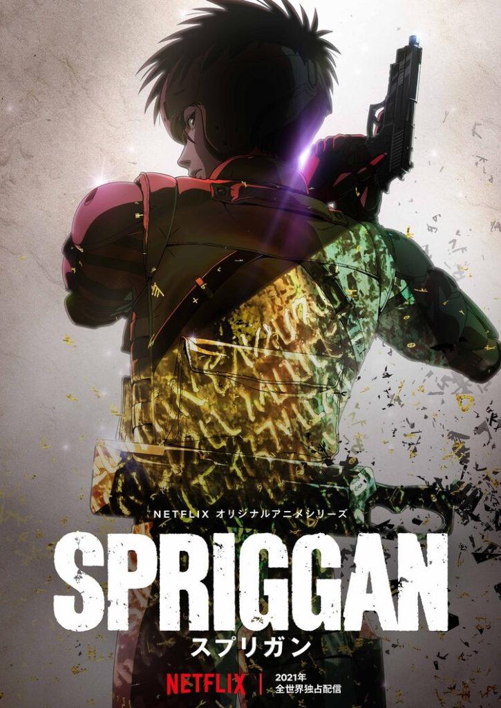 Spriggan David Productions Netflix Teaser Trailer 2021