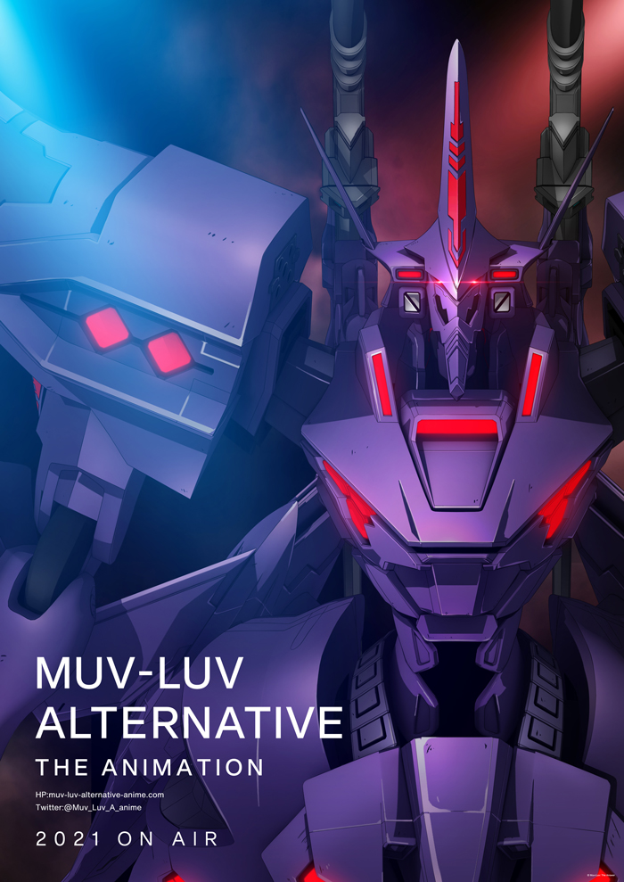 Muv Luv Alternative The animation animé 2021 trailer