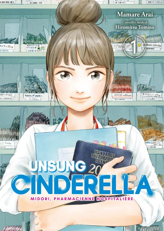 Unsung Cinderella