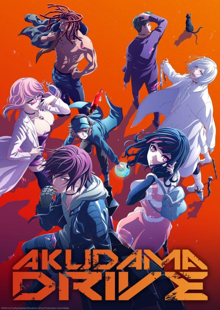 Akudama Drive affiche