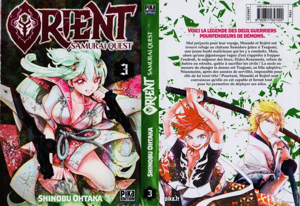 Jaquette Les Trésors du Nain Orient Samurai Quest tome 3 Shinobu Ohtaka Tome 3