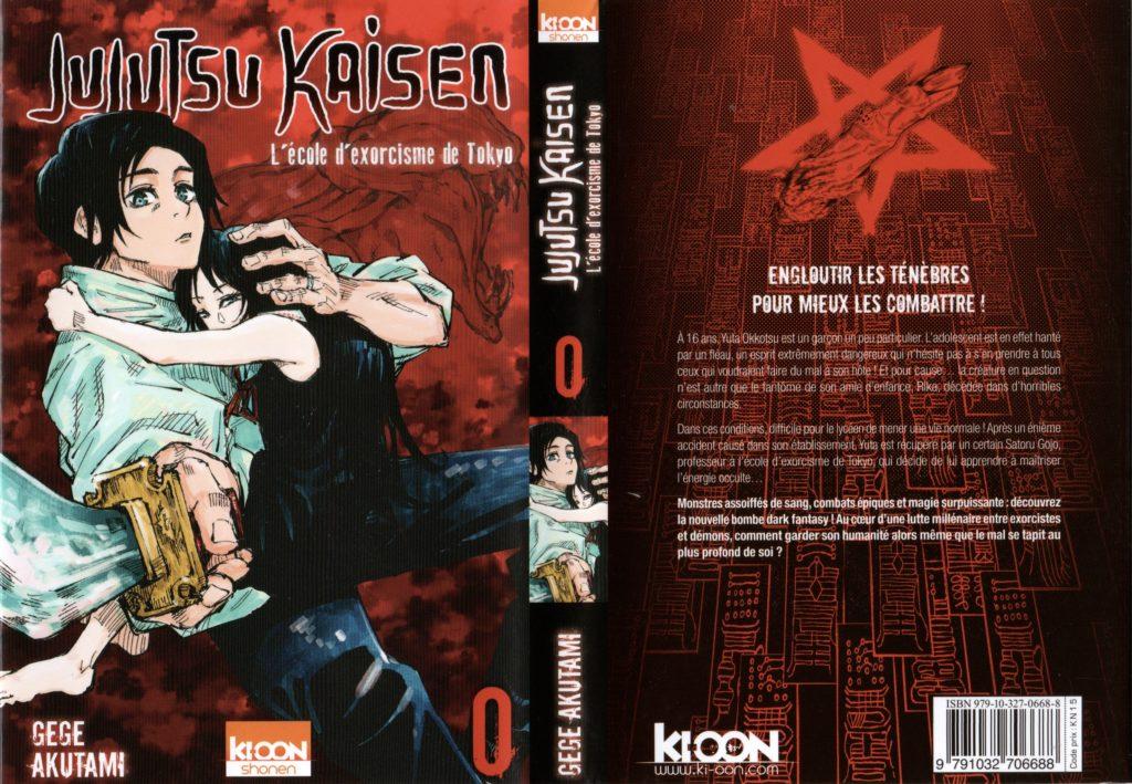 Jaquette Cover Jujutsu Kaisen tome 0 L'école d'exorcisme de Tokyo Ki oon edition Gege Akutami