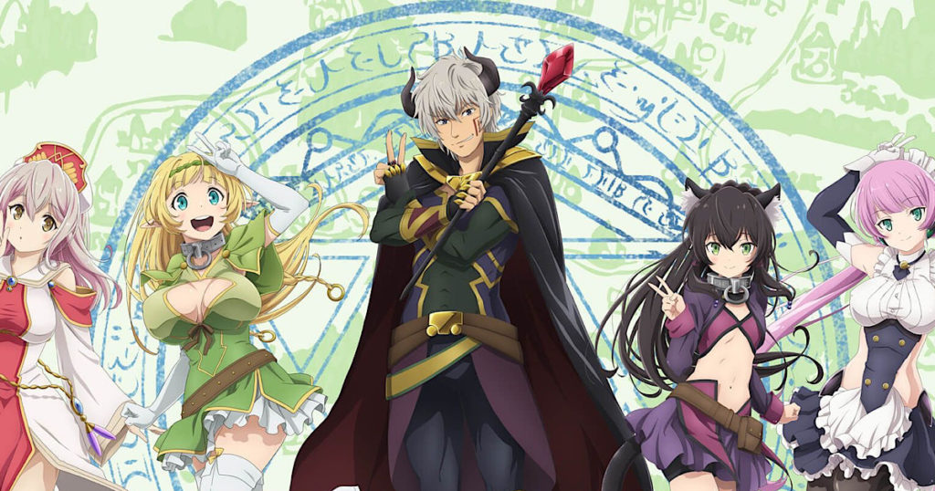 How NOT to summon a Demon Lord Saison 2 Date et Trailer Crunchyroll