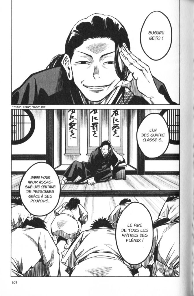 Extrait Jujutsu Kaisen tome 0 L'école d'exorcisme de Tokyo Ki oon edition Gege Akutami