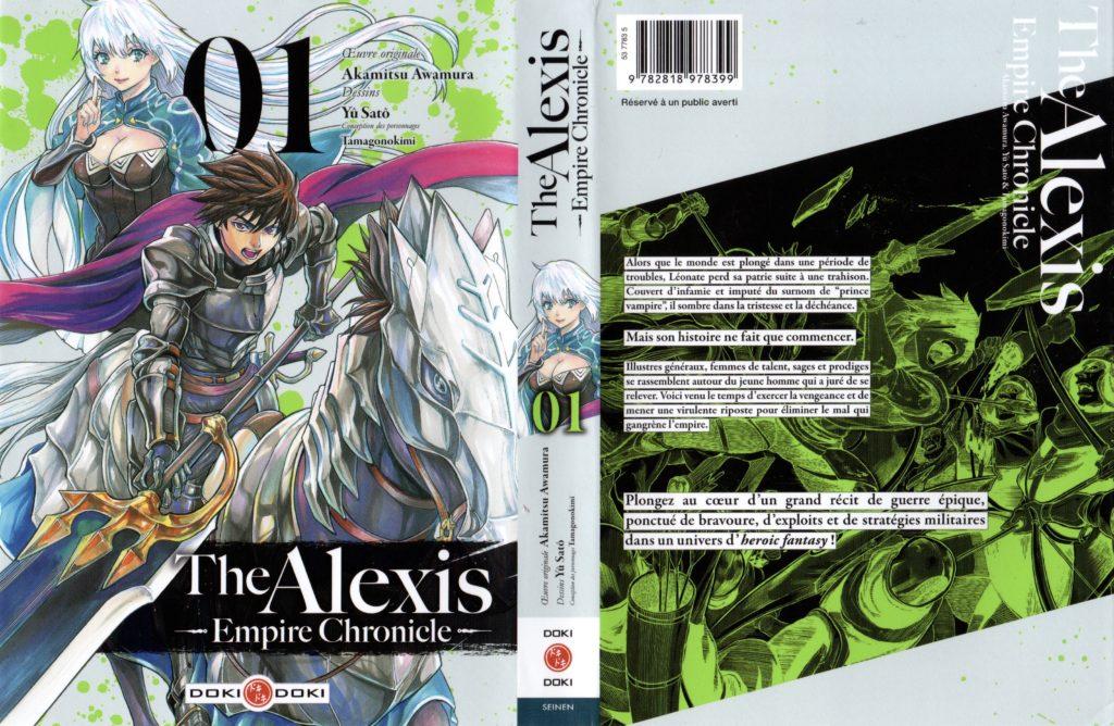 Jaquette Les Trésors du Nain The Alexis Empire Chronicle Doki Doki Edition Tome 1 Sato Isamu Awamura Akamitsu Tamago no Kimi