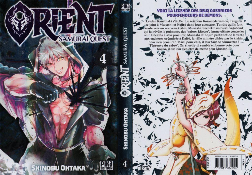 Jaquette Les Trésors du Nain Orient Samurai Quest tome 4 Shinobu Ohtaka Pika Edition Avis Critique