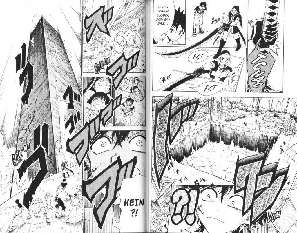 Extrait Les Trésors du Nain Orient Samurai Quest tome 4 Shinobu Ohtaka Pika Edition Avis Critique
