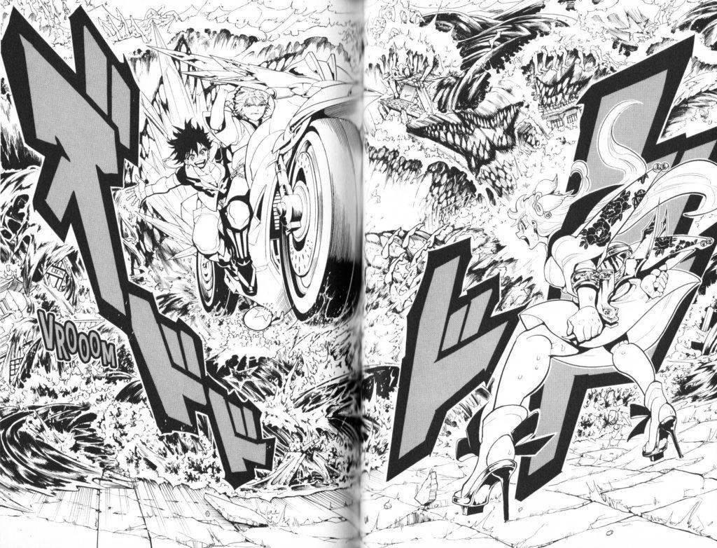 Extrait Les Trésors du Nain Orient Samurai Quest tome 3 Shinobu Ohtaka Tome 3