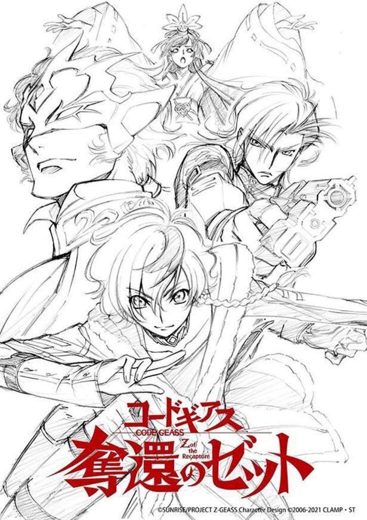 Visuel code geass Z of the recapture anime sunrise