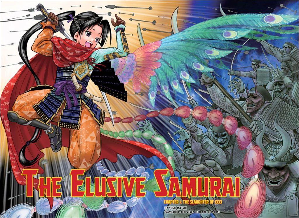 Le Samouraï Insaisissable Yusei Matsui Shonen Jump Manga Plus Assassination Classroom Nouveau manga Chapitre 1
