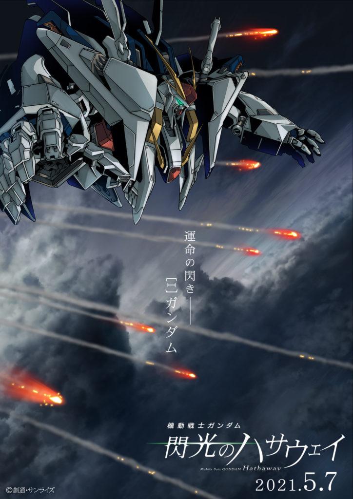 Affiche Gundam Hathaway 7 mai 2021 Film
