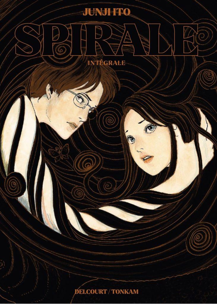 Junji Ito Spirale Uzumaki Delcourt Intégrale Réédition édition Ningen Shikaku Gyo La déchéance d'un Homme