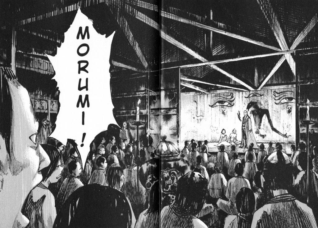Extrait Les Trésors du Nain Sidooh Tome 2 Panini Manga Review Avis Critique