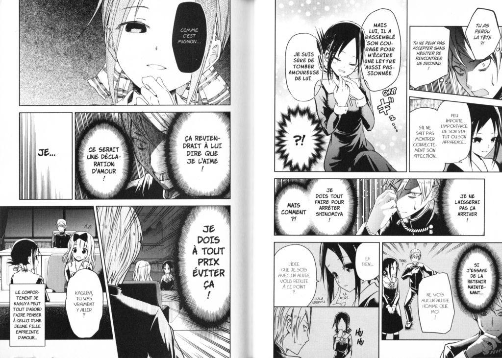 Extrait Les Trésors du Nain Pika éditions Kaguya-sama Love is war tome 1 tome 2 review avis critique