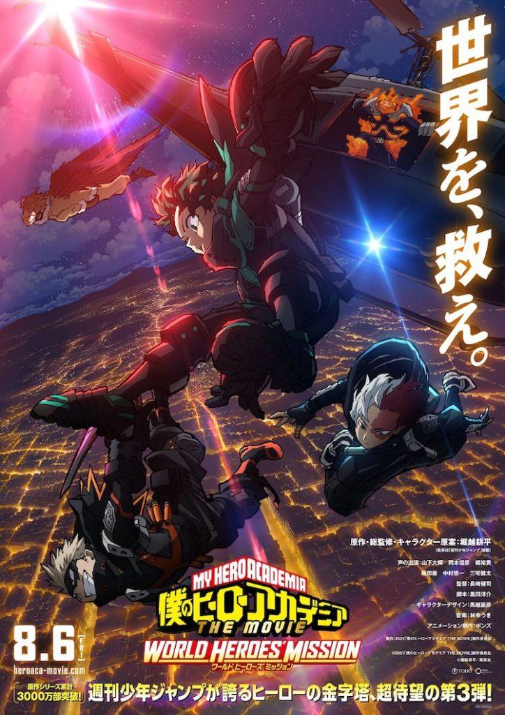 Kohei Horikoshi My Hero Academia The Movie World Heroes' Mission MHA World Heroes' Mission Date Sortie 6 août 2021 Teaser Trailer Saison 5