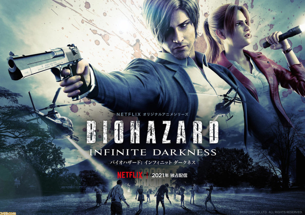 Biohazard Infinite Darkness Resident Evil Infinite Darkness Netflix anime série 2021 Nick Apostolides Stephanie Panisello Resident Evil 2 Remake Visuel japonais