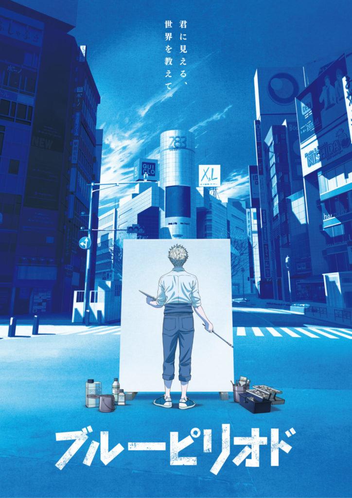 Blue Period Anime Visuel Teaser Staff Annonce Seven Arcs