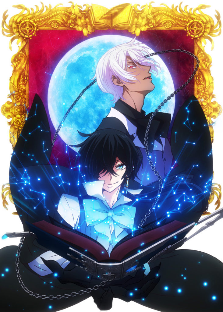 Trailer Visuel Les Mémoires de Vanitas Vanitas no Carte Jun Mochizuki Studio Bones Date Sortie été 2021 Anime Japan