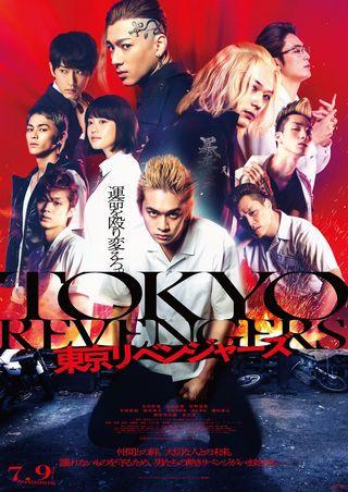 Tokyo Revengers Live