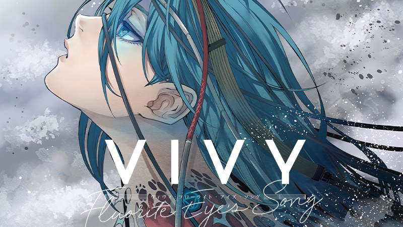 Vivy Fluorite Eye's Song Anime Wakanim WIT Studio Adaptation manga
