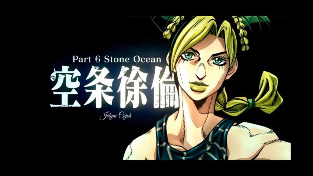 Jolyne cujoh Stone Ocean JJBA Jojo's Bizarre Adventure Casting Ai Faizou Livestream JJBA The Animation Special Event