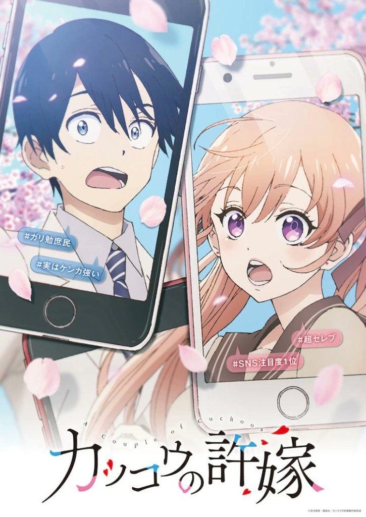 A couple of cuckoos Kakkou no iinazuke Anime Teaser Annonce Date Sortie Visuel Miki Yoshikawa