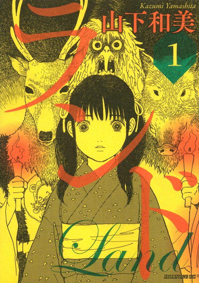 Prix Culturel Osamu Tezuka 2021 Jujutsu Kaisen Kimetsu no Yaiba The Promised Neverland Land Sousou no Frieren