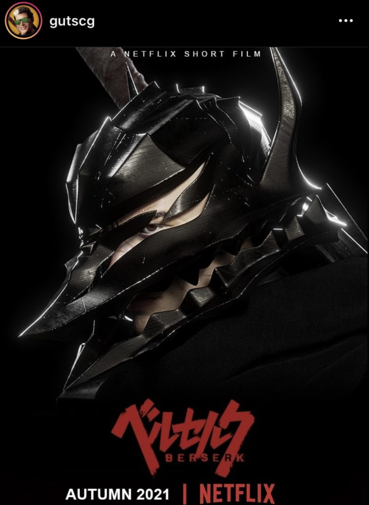 Gutscg Gerardo Torres Carrillo Annonce Film Berserk 3D Netflix Automne 2021 Fake News Joke