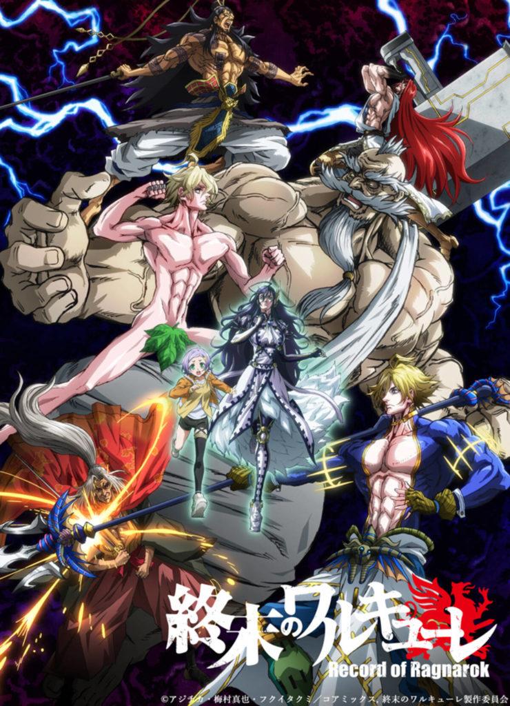 Shuumatsu no Valkyrie Valkyrie Apocalypse Record of Ragnarok ANime Trailer Netflix Anime Date Sortie 17 juin 2021