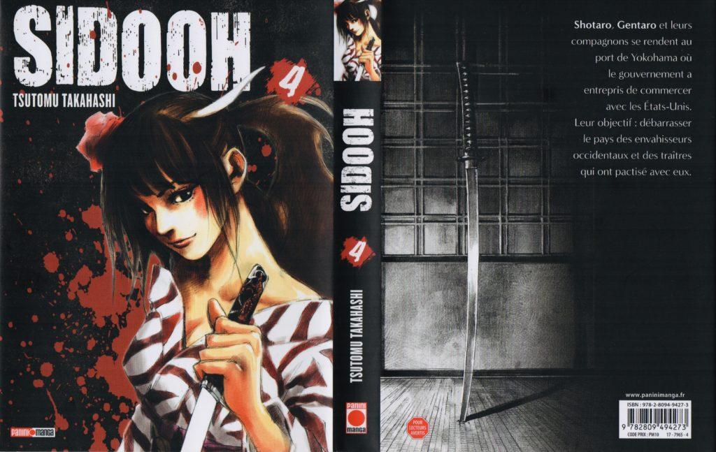 Les Trésors du Nain Sidooh Tome 4 Panini Manga Réédition Tsutomu Takahashi Avis Critique Review