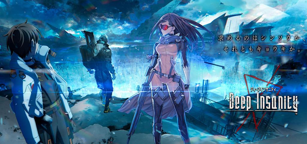 Deep Insanity The Lost Child Asylum Nirvana Anime Jeu vidéo Manga Etorouji Shino Norimitsu Kaiho Makoto Fukami Square enix Cross media Trailer Date de sortie 12 octobre 2021 Automne 2021