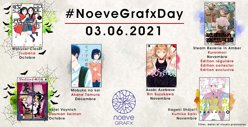 NoeveGrafxDay