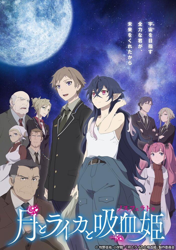 Tsuki to Laika to Nosferatu Teaser Anime Arvo Animation Octobre 2021 Automne 2021 Opening Ending