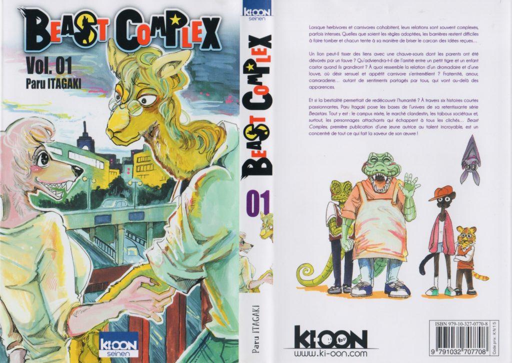 Beast Complex Volume 1 Beastars Paru Itagaki Ki-oon éditions Avis Review Critique Les Trésors du Nain Couverture