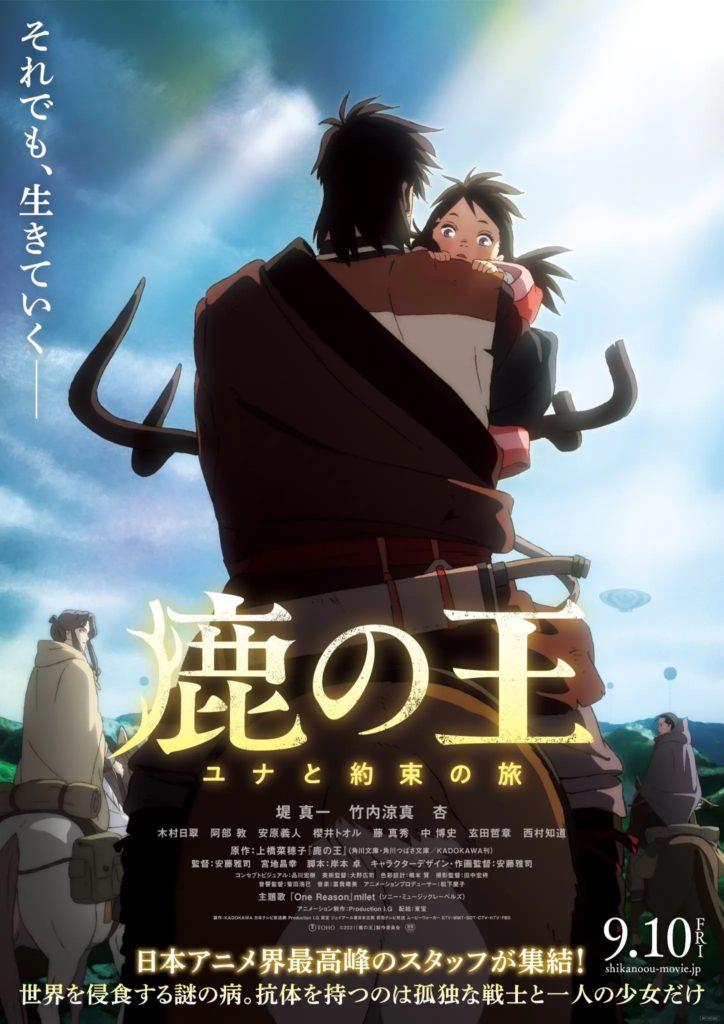 The Deer King Shika no O Nahoko Uehashi Roman Production I.G Anime Film d'Animation Masashi Ando Your Name Princesse Mononoké Le Voyage de Chihiro Trailer Theme Song Sortie Annonce