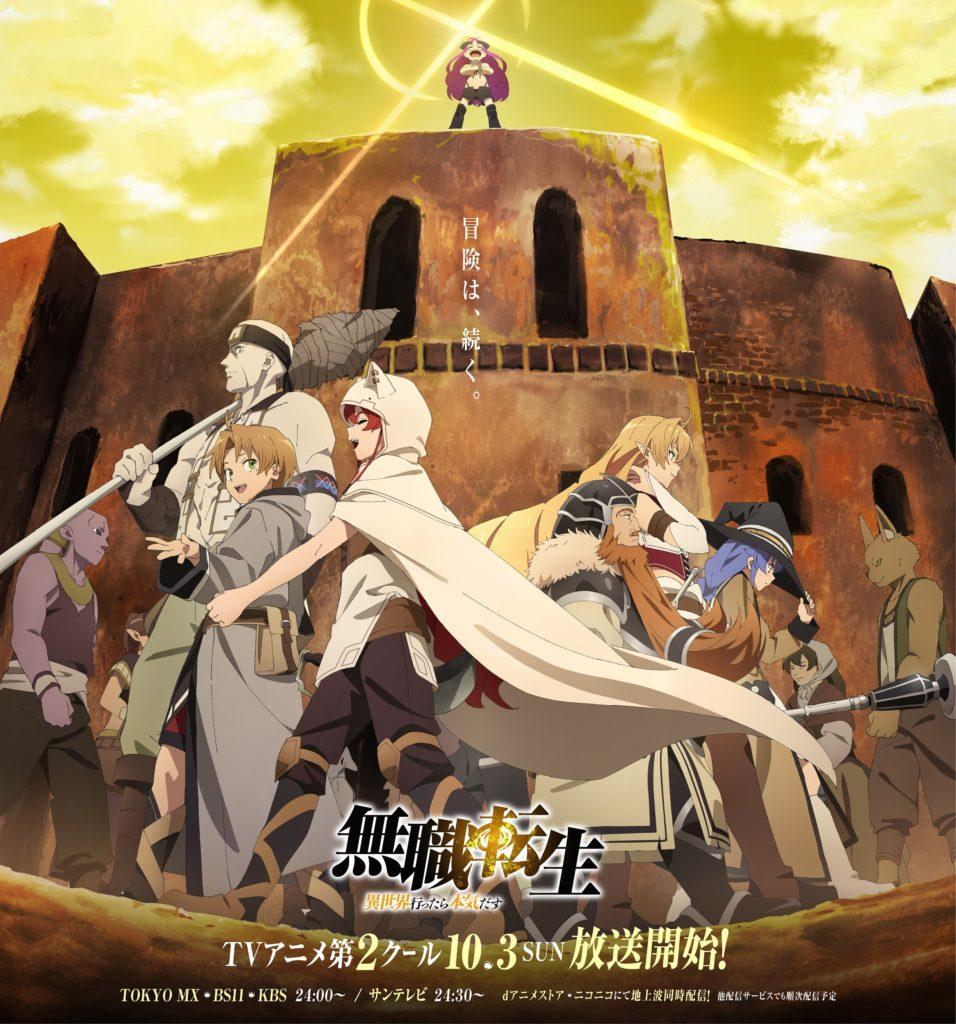 Mushoku Tensei Partie 2 Date de Sortie Automne 2021 3 octobre 2021 Anime Saison 2
