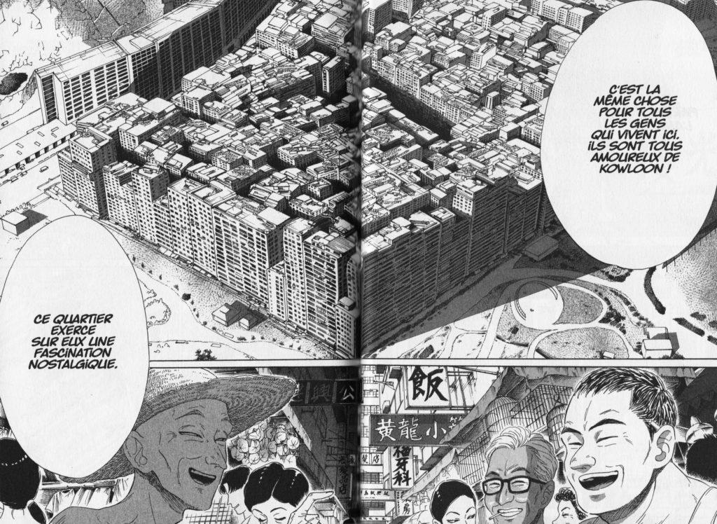 Kowloon Generic Romance Jun Mayuzuki Avis Review Critique Tome 1 Kana éditions Les Trésors du Nain Extrait