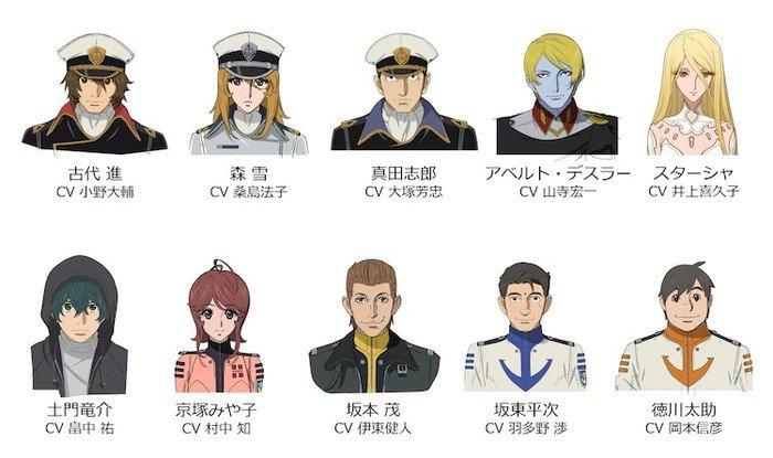 Space Battleship Yamato 2205 Anime Trailer Film d'animation compilation Starblazers Zensho Take off Uchū Senkan Yamato Star Blazers: Space Battleship Yamato 2199 Space Battleship Yamato 2202 Leiji Matsumoto Yoshinobu Nishizaki