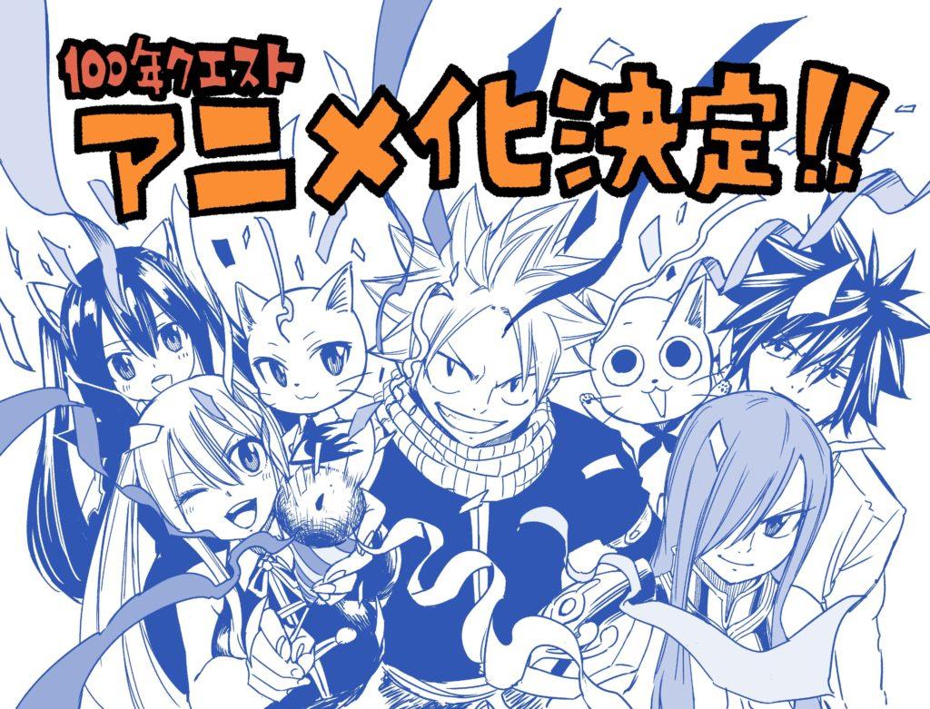 Fairy Tail 100 Years Quest La quête de 100 ans Annonce Adaptation Anime Hiro Mashima Atsuo Ueda Pika éditions