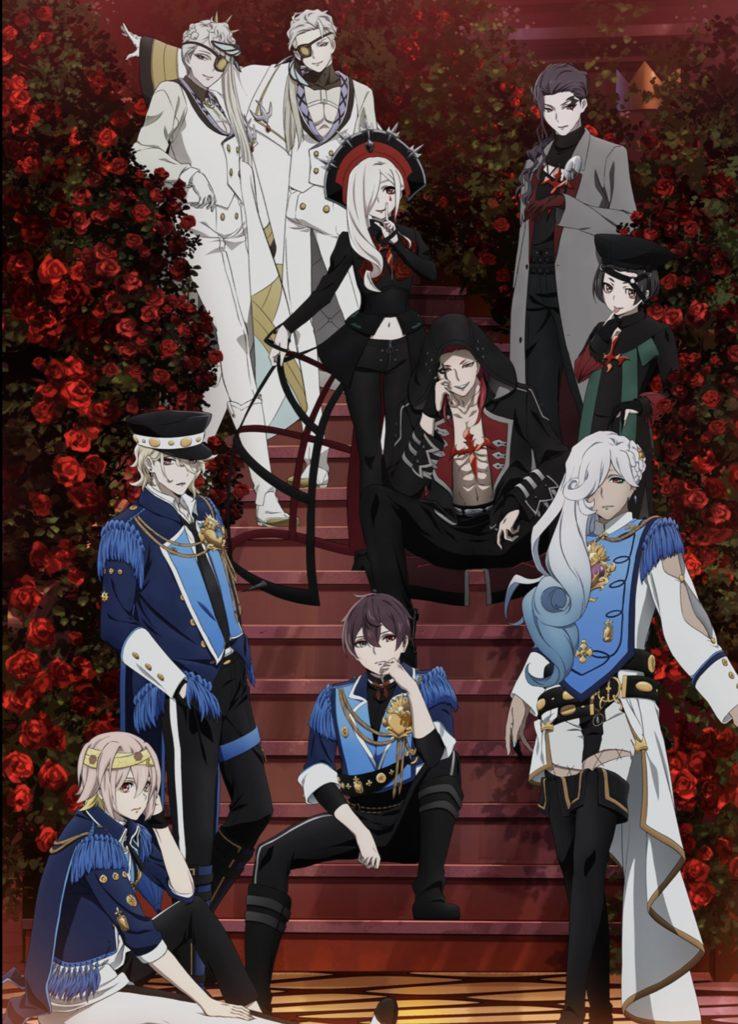 Visual Prison Anime A-1 Pictures Aniplex Noriyasu Agematsu Visual Kei Octobre 2021 Date Sortie Trailer